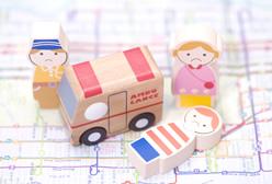 交通事故の補償内容のイメージ